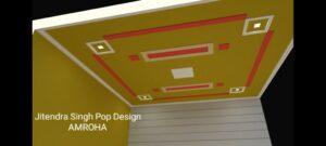 Plus Minus Pop Design for Hall