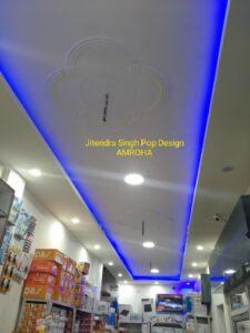 Ceiling Design Lobby Gallery