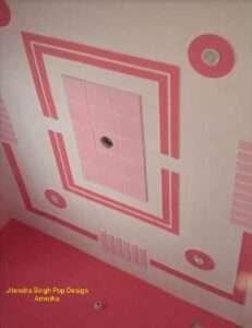 Pop Design Plus Minus For bedroom