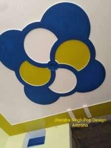Pop Design For room