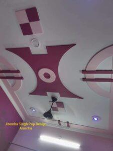 Pop Design For Living room