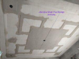 Plus minus Design For hall
