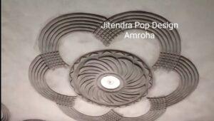 Pop Design For fan
