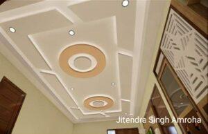 False Ceiling Design For lobby