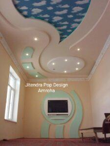 False Ceiling Design For Gallery hall