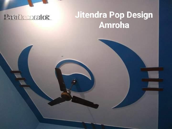 Letast Plus Minus Pop Design , Minus Plus Pop Design 2021