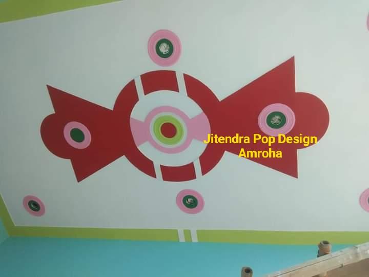 New Pop Design , Letast Plus Minus Pop Design Images