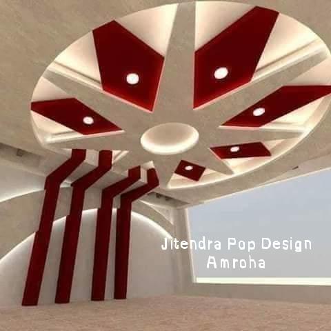 New Pop Design False Ceiling , Gypsum Ceiling Design