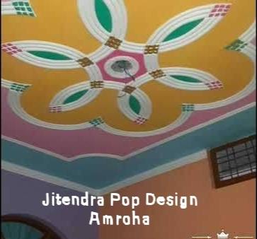 New Pop Design, Simple Pop Design, Plus Minus Pop Design, Ceiling Designs