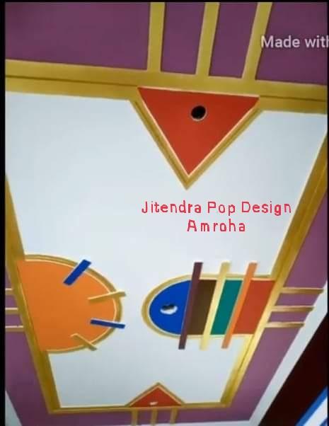 Letast best Pop Design, Plus Minus Pop Design,pop design for Living Room