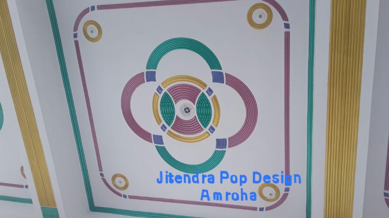 Pop Design, Simple Pop Designs Images Pop