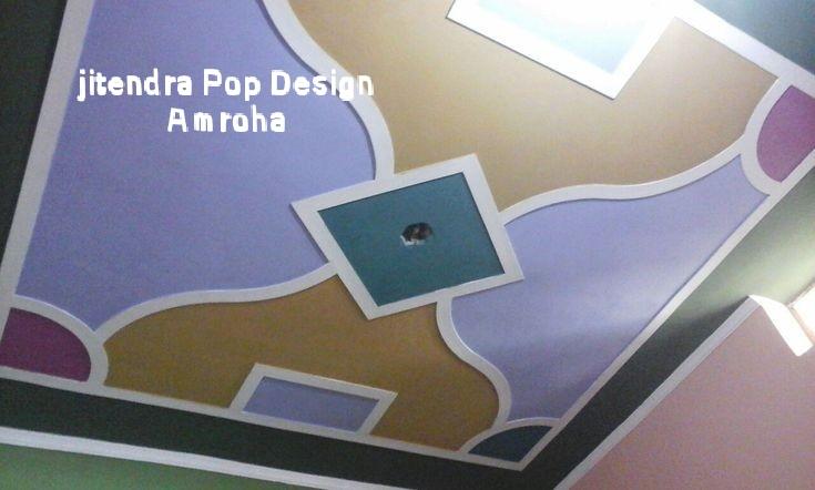 New Pop Design plus minus pop design simple Pop Design