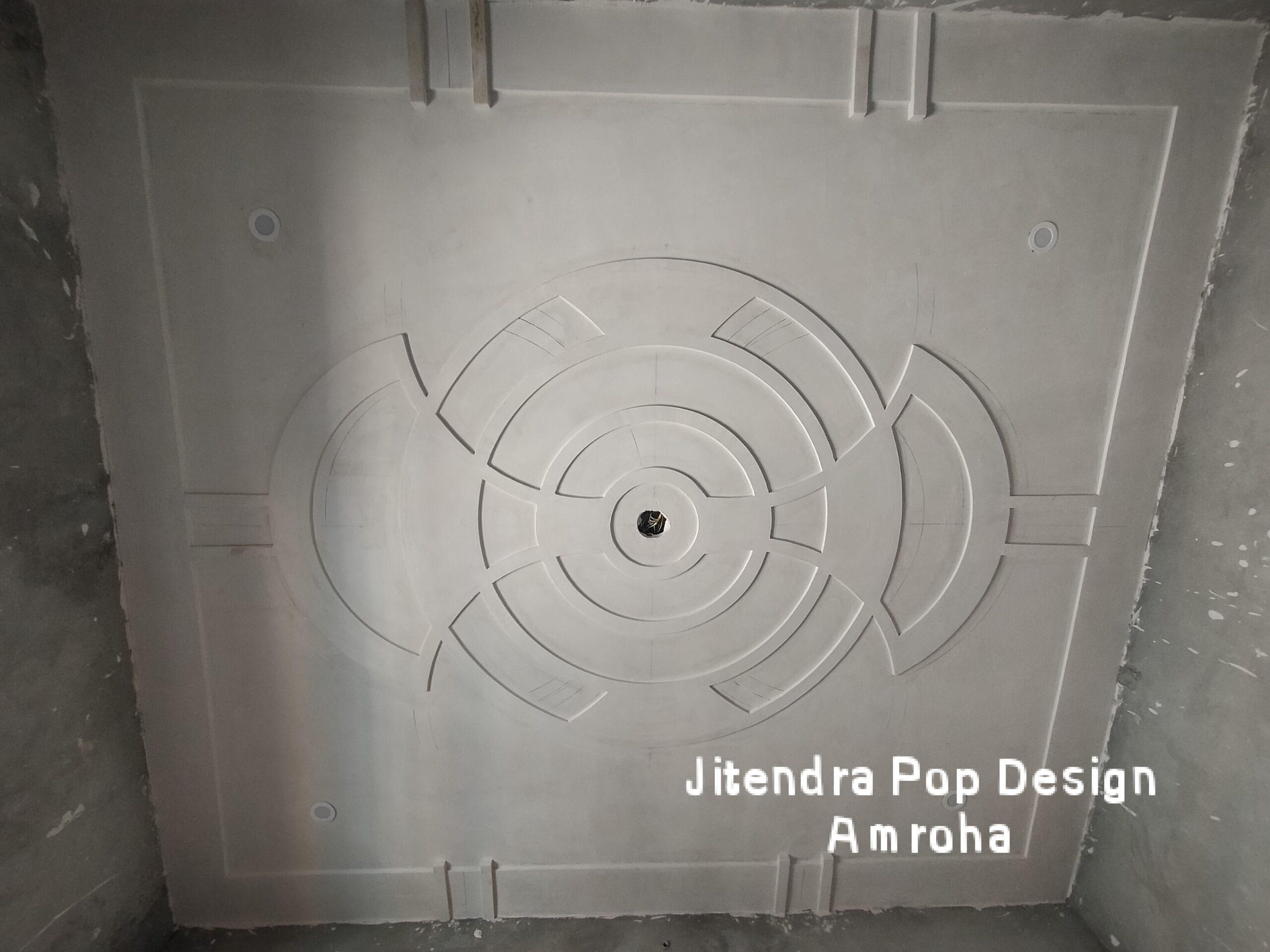 New Best Pop Design For Lobby | plus minus pop design for Living Rooms | Pop Design