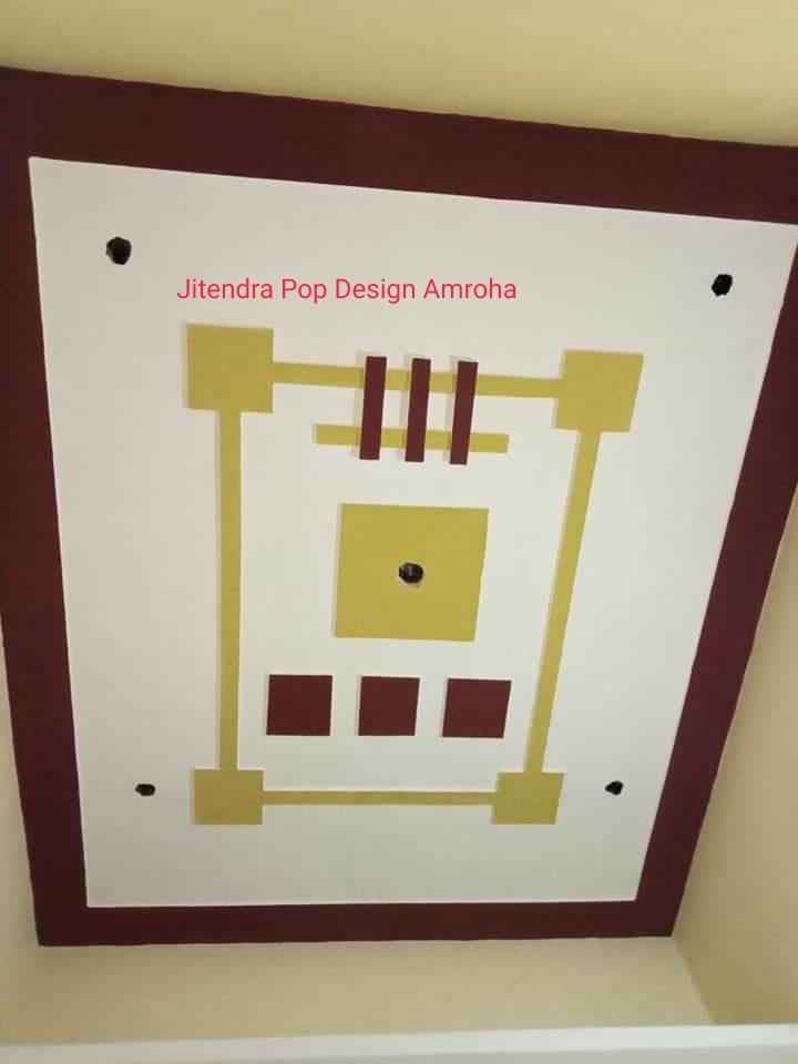 New Plus Minus Pop Design,pop design for house Ceiling