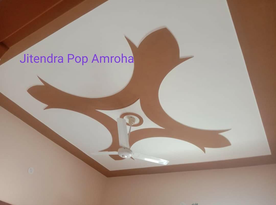 Pop design